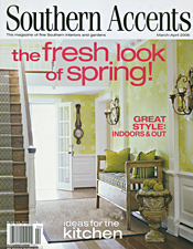 Southern Accents Magazine